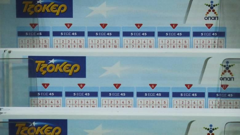 Τζόκερ: Φρενίτιδα με τα 3.500.000 ευρώ που μοιράζει η αποψινή κλήρωση