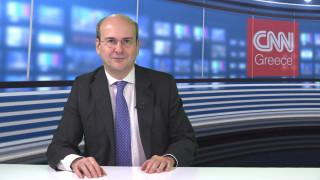 Κωστής Χατζηδάκης: Η ΝΔ θέλει αξιοπρεπείς Έλληνες και όχι ζητιάνους στην αυλή του Τσίπρα