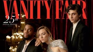 Στο δρόμο για τα Όσκαρ: Οι σταρ του σήμερα στο Hollywood issue του Vanity Fair