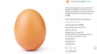 Λύθηκε το μυστήριο του αυγού του Instagram που συγκέντρωσε τα περισσότερα likes