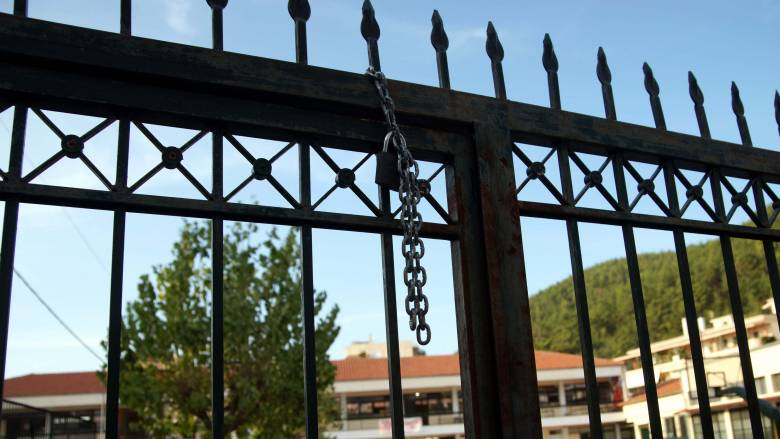 Καλαμαριά: Μαθητές έκαναν κατάληψη για να διώξουν συμμαθητή τους με μαθησιακές δυσκολίες