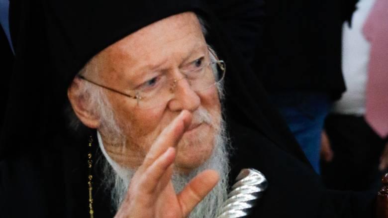 Τουρκία: Και ο Βαρθολομαίος στο δείπνο προς τιμήν του Τσίπρα