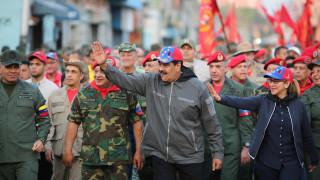 Μαδούρο: Δεν θα γίνουν εκλογές σύντομα στη Βενεζουέλα