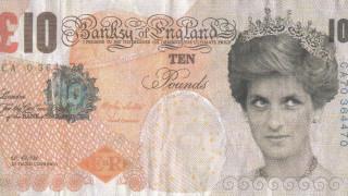 Banksy: Για πρώτη φορά έργο του στο Βρετανικό Μουσείο
