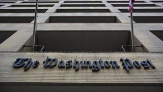 Η διαφήμιση της Washington Post που προκάλεσε την οργή των εργαζομένων της