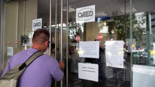 ΟΑΕΔ: Πρόγραμμα απασχόλησης 5.500 νέων στο Δημόσιο - Τι πρέπει να γνωρίζετε