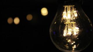 Ηλεκτρικό ρεύμα: Τι πρόκειται να αλλάξει σε κόστος και τιμολόγια