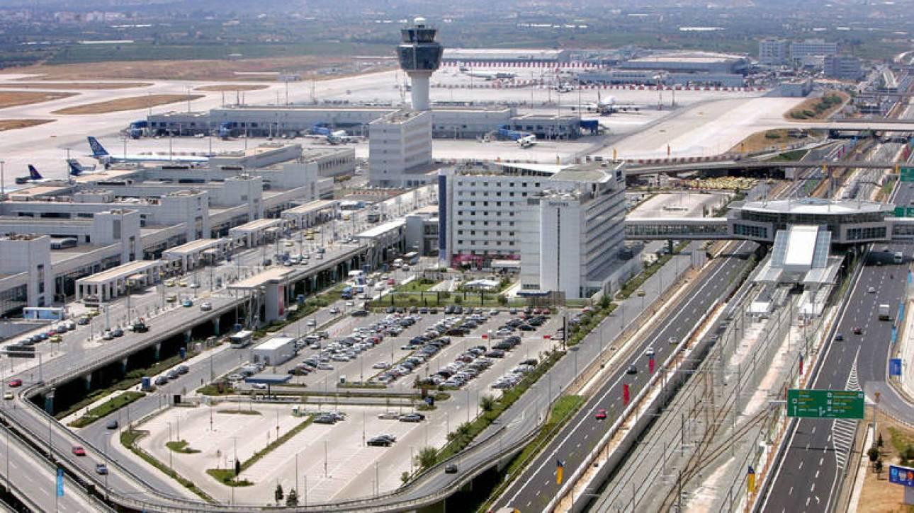 Στη Βουλή το νομοσχέδιο για την επέκταση της παραχώρησης του Διεθνούς Αερολιμένα Αθηνών