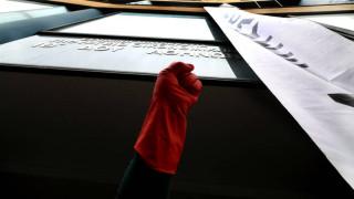 Στον Άρειο Πάγο η υπόθεση της καθαρίστριας από τον Βόλο