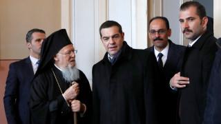 Τσίπρας: Θέλω να ελπίζω ότι είμαστε κοντά στην επαναλειτουργία της Θεολογικής Σχολής