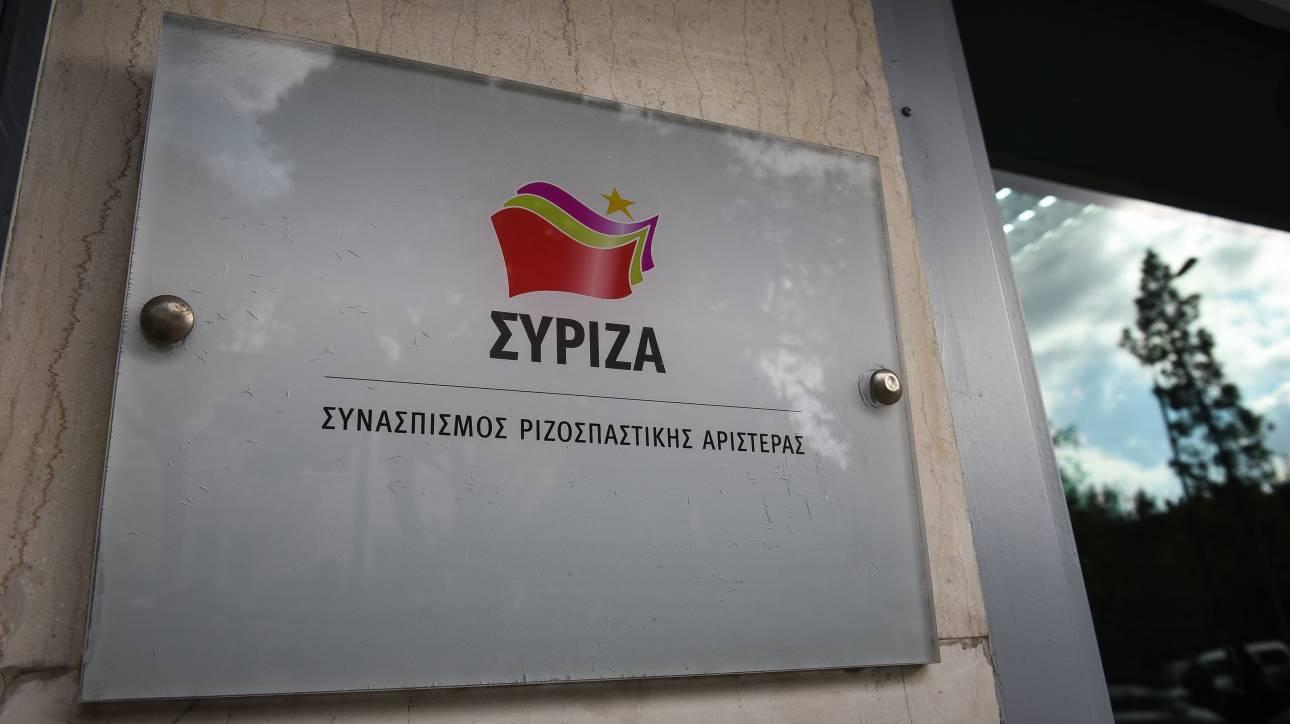 Έλεγχο στα κανάλια για το όριο των 400 εργαζομένων ζητούν 55 βουλευτές του ΣΥΡΙΖΑ