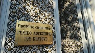 Στα 54,8 δισ. ευρώ υπολογίζει τις επιβαρύνσεις των Μνημονίων το Γενικό Λογιστήριο του Κράτους