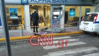 Θρασύτατη ληστεία στα Μέγαρα: Φόρτωσαν ολόκληρο ATM σε αυτοκίνητο και εξαφανίστηκαν