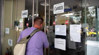 ΟΑΕΔ: 8.933 προσλήψεις σε 56 δήμους και 37 φορείς