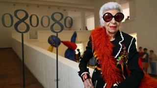 Iris Apfel: Η σούπερ γιαγιά του μόντελινγκ υπέγραψε συμβόλαιο με πρακτορείο στα 97 της