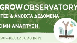 Όταν οι πολίτες παίρνουν το μέλλον στα χέρια τους: Συζήτηση για τη Βιώσιμη Ανάπτυξη στο Ωδείο Αθηνών