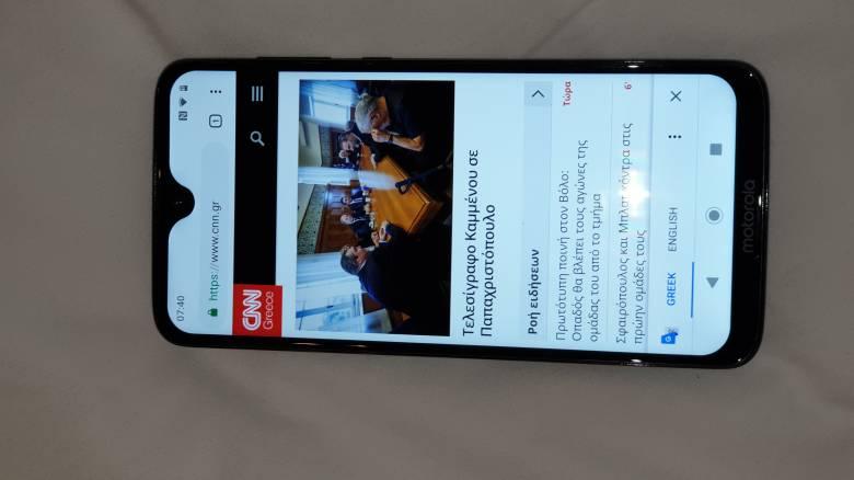 Τα νέα smartphones της Motorola καλύπτουν τις ανάγκες όλων των καταναλωτών