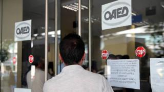 ΟΑΕΔ: 8.933 προσλήψεις σε 56 δήμους και 37 φορείς - Πότε μπορείτε να υποβάλετε αίτηση
