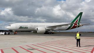 Συναγερμός στη Ρώμη: Έκλεισε αεροδρόμιο μετά από ανακάλυψη 75 κιλών εκρηκτικής ύλης