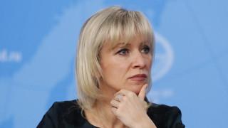 Nέα «πυρά» Μόσχας για ένταξη της πΓΔΜ στο ΝΑΤΟ: Θα πληρώσουν για αυτήν την προστασία