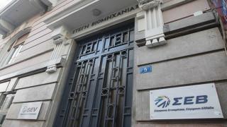 ΣΕΒ: Φτωχοί συγγενείς των ανεπτυγμένων χωρών οι Έλληνες