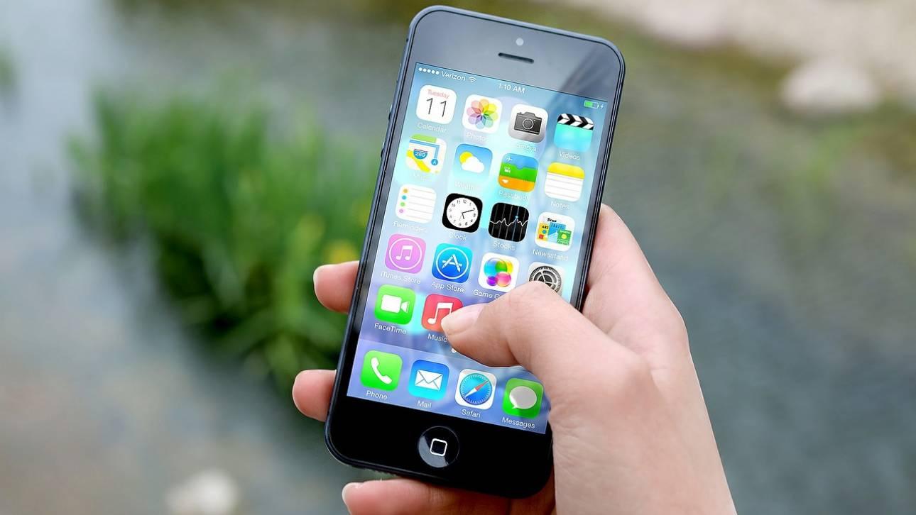 H Apple λύνει το πρόβλημα της λαθροακρόασης στα iPhone