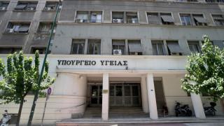 Υπουργείο Υγείας: Δεν διακόπτεται το επίδομα επικίνδυνης και ανθυγιεινής εργασίας