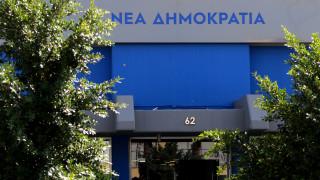 Πηγές ΝΔ: Πρωθυπουργός της ηττοπάθειας ο Τσίπρας