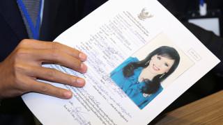 #ILoveYou: Η πριγκίπισσα της Ταϊλάνδης ευχαριστεί όσους την υποστηρίζουν για την πρωθυπουργία