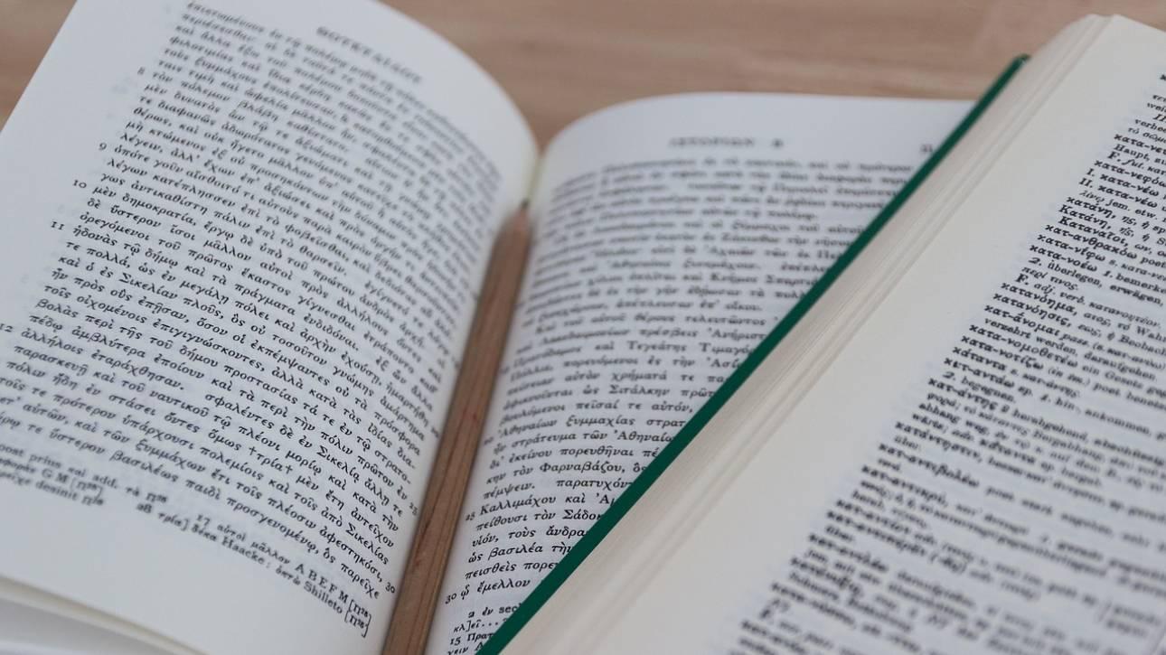 Παγκόσμια Ημέρα Ελληνικής Γλώσσας: Γιατί αξίζει κανείς να τη μάθει και να την αγαπήσει