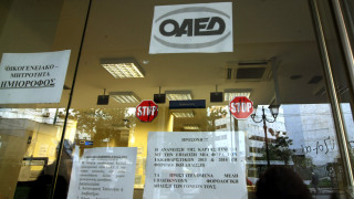 ΟΑΕΔ: Έρχονται χιλιάδες προσλήψεις σε 56 δήμους και 37 φορείς - Όσα πρέπει να γνωρίζετε