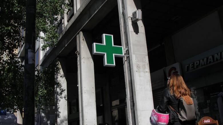 ΕΟΠΥΥ: Τι ισχύει για τη συνταγογράφηση φαρμάκων στα βιβλιάρια ασθενείας