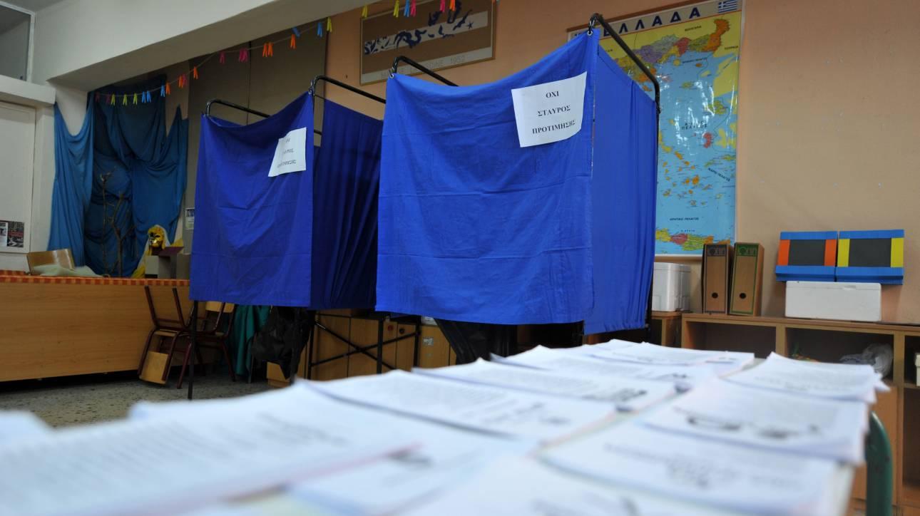 Ευρωεκλογές: Μεγάλη ανατροπή δείχνει νέα δημοσκόπηση