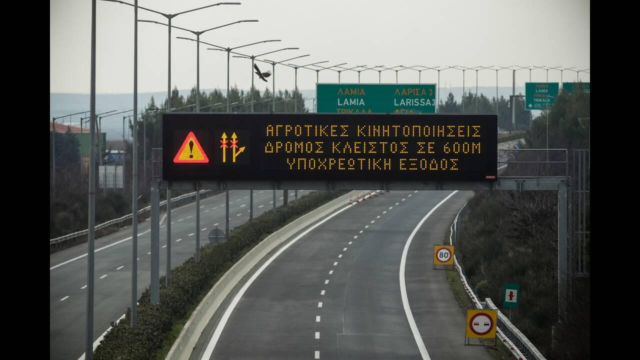 https://cdn.cnngreece.gr/media/news/2019/02/10/165175/photos/snapshot/4710580.jpg