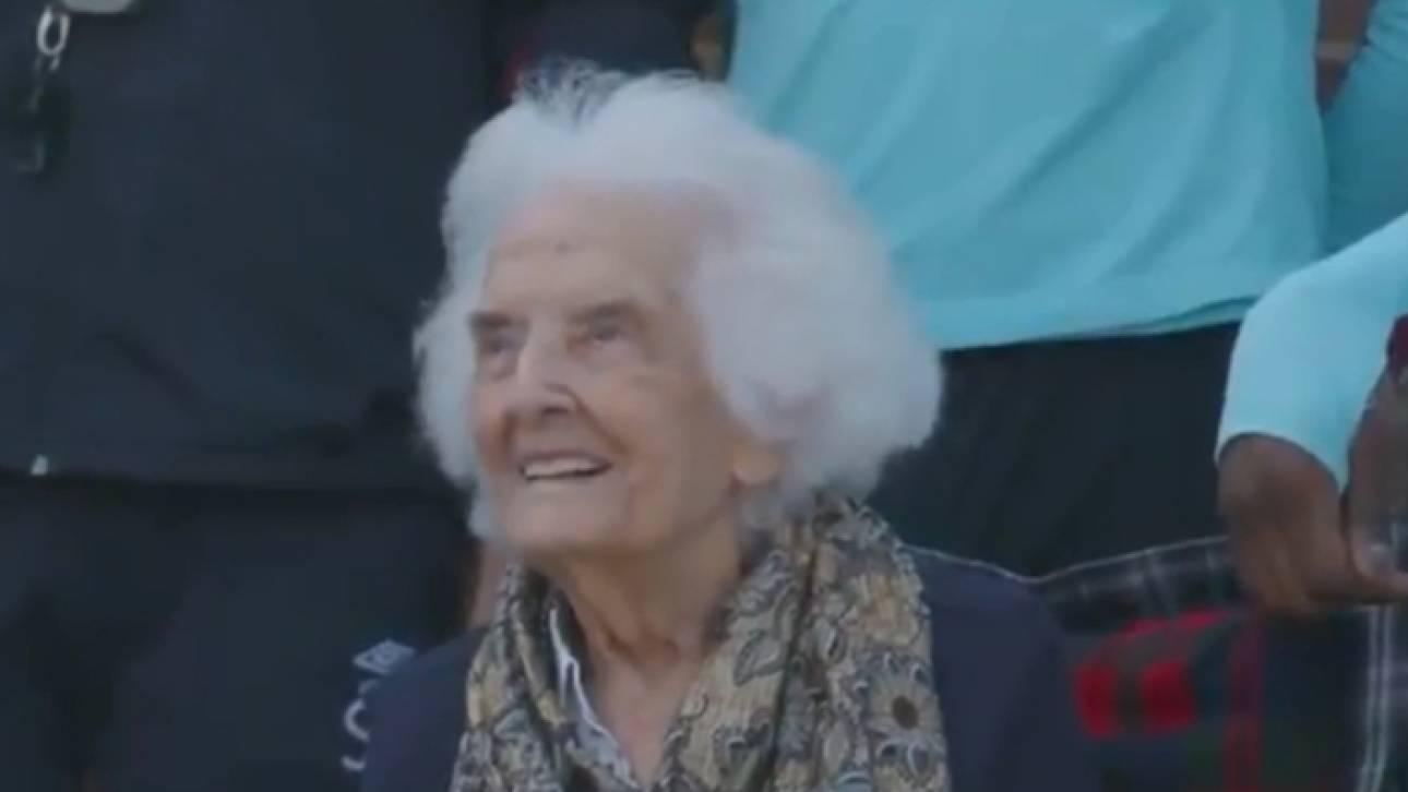 Πέθανε η γηραιότερη φίλαθος της Γουέστ Χαμ: Η «θρυλική γιαγιά» ήταν... 102 ετών