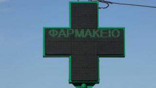 ΕΟΠΥΥ: Τι να γνωρίζετε για τη συνταγογράφηση φαρμάκων στα βιβλιάρια υγείας
