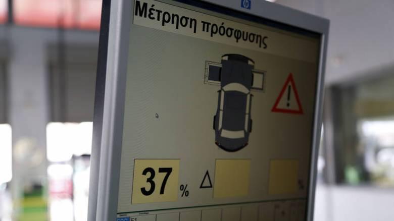 ΚΤΕΟ: Δείτε αν κινδυνεύετε με ακινητοποίηση του οχήματός σας