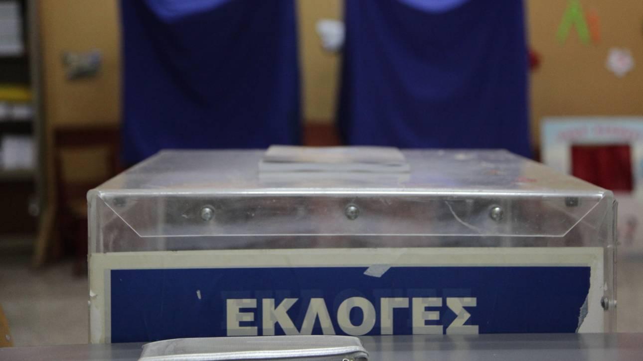 Συντριβή του ΣΥΡΙΖΑ στη Μακεδονία: Δημοσκόπηση - «κόλαφος» για την κυβέρνηση