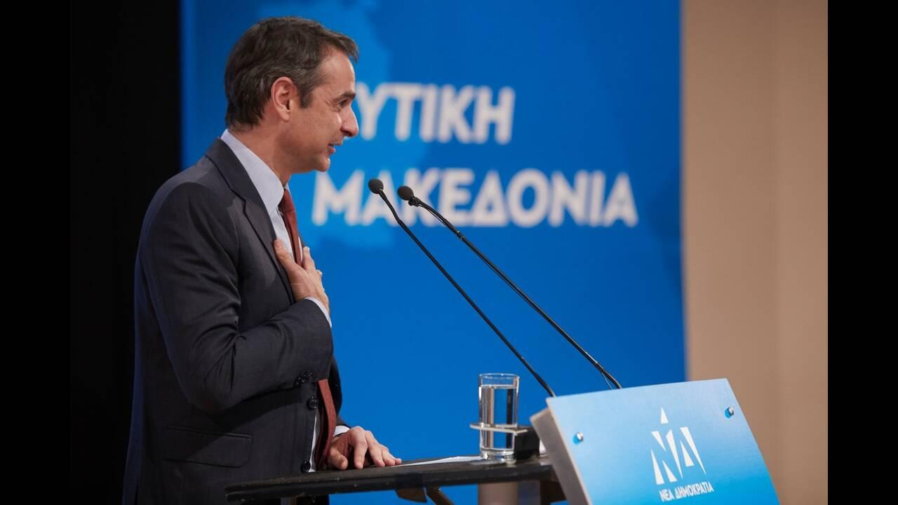 https://cdn.cnngreece.gr/media/news/2019/02/10/165231/photos/snapshot/0riqyjsq.jpeg