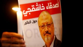 Η Σαουδική Αραβία ακόμα «δεν γνωρίζει» που βρίσκεται το πτώμα του Κασόγκι