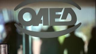 ΟΑΕΔ: Έρχονται προσλήψεις εποχικού προσωπικού - Τι πρέπει να γνωρίζετε