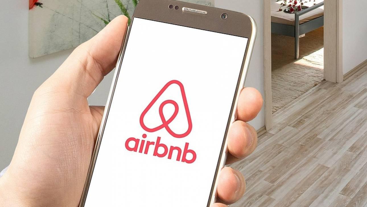 Γιατί το Παρίσι ζητά αποζημίωση 12,5 εκατ. ευρώ από το Airbnb