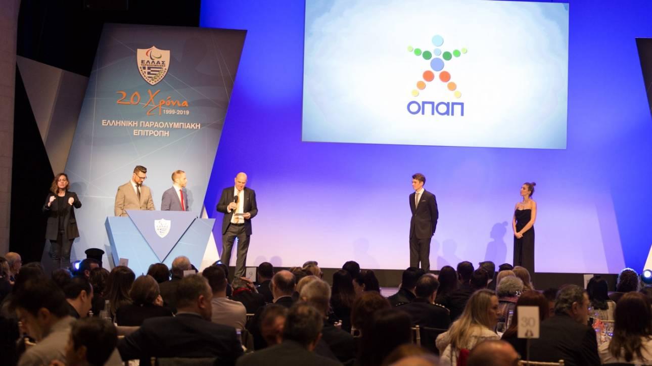 Βραβείο στον ΟΠΑΠ από την Ελληνική Παραολυμπιακή Επιτροπή
