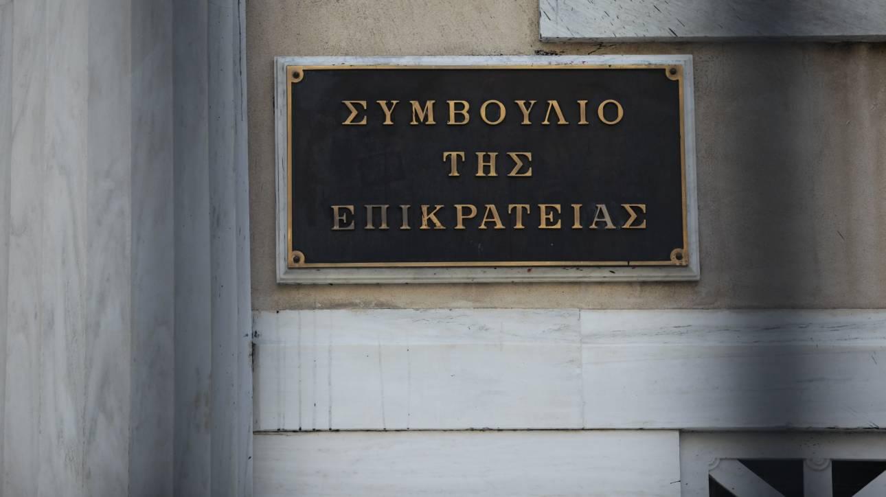 Νέα αίτηση ακύρωσης για το «πόθεν έσχες» κατέθεσαν οι δικαστικές Ενώσεις