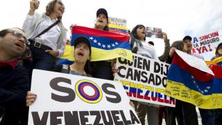 Βενεζουέλα: Στους δρόμους οι οπαδοί της αντιπολίτευσης – Πιέσεις στο Μαδούρο για ανθρωπιστική βοήθει