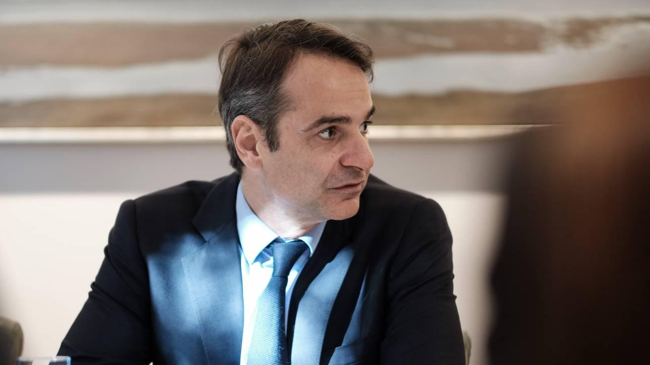 Μητσοτάκης: Καλώ τους βουλευτές του ΣΥΡΙΖΑ να συναινέσουν στην αλλαγή του άρθρου για τα πανεπιστήμια