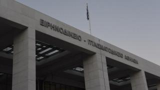 Απόφαση - σταθμός: Απαγορεύεται η κατάσχεση εφάπαξ λόγω «κόκκινου» δανείου