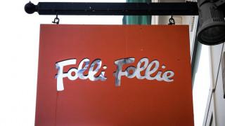 Αγωγές από Folli Follie κατά του Δημήτρη Κουτσολιούτσου