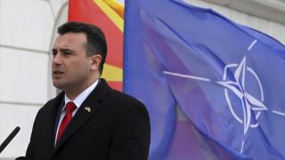πΓΔΜ: Τα επόμενα βήματα μετά την επίσημη αλλαγή της ονομασίας