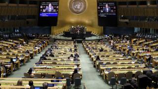 Επισήμως Βόρεια Μακεδονία και στον ΟΗΕ